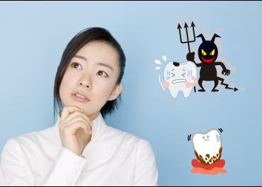 口の病気による口臭の原因