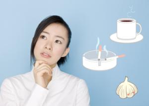 嗜好品による口臭の原因
