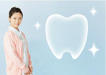 さこう歯科で予防治療